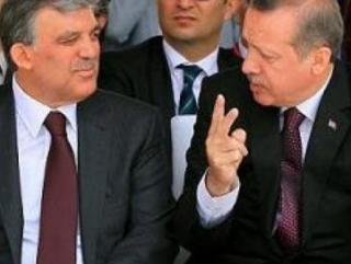 Новый премьер-министр Турции станет известен через две недели
