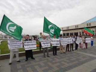 В Казани прошел митинг в поддержку Газы