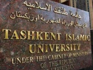 Узбекистан: «Исламских» абитуриентов провоцируют