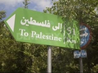 Ростуризм призывают открыть Палестину для российских туристов