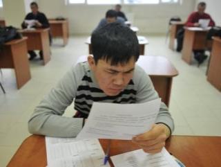 Минобрнауки представило тест на знание России для мигрантов