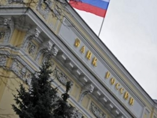 Владикавказский Арт-Банк угодил под «горячую руку» ЦБ