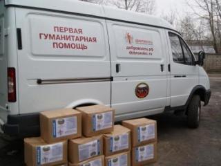 Мусульмане собирают помощь юго-востоку Украины и сектору Газа