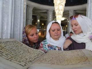 Казанский музей получил реликвию времен халифата