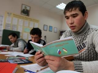 Ответ на шесть вопросов теста даст мигрантам право на работу в РФ