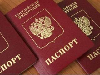 Паспорт за час