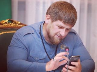 Кадырова разозлила новость о пропавшем телефоне