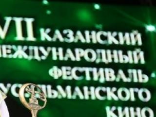 Крымско-татарстанский мультфильм поборется за приз кинофестиваля