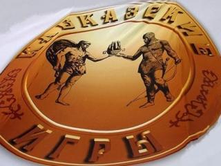 «Кавказским играм» дали новую жизнь