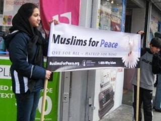 Мусульмане не осуждают терроризм? Доказано обратное