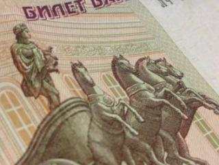 Центробанк сохранит обнаженного Аполлона на российких рублях