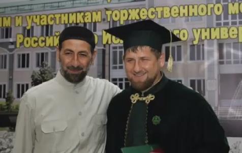 Рамзан Кадыров во время присвоения ему звания профессора