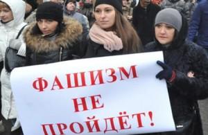 Украинский кризис снизил уровень национализма в россиянах