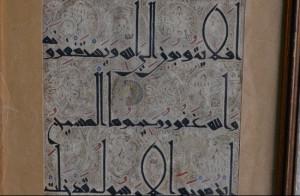 Рукописная страница Корана продана с молотка за $68 000