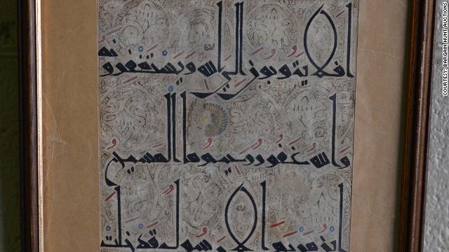 Проданная с молотка страница Корана