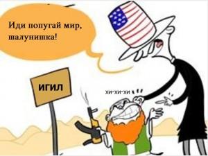 """Жупел """"страшных исламистов"""" ИГИЛ должен помочь Америке в борьбе с Россией"""