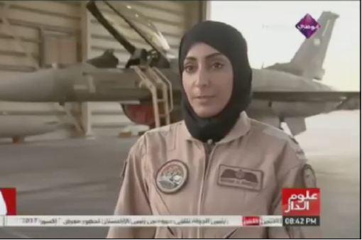 Летчик-истребитель Марьям аль-Мансури