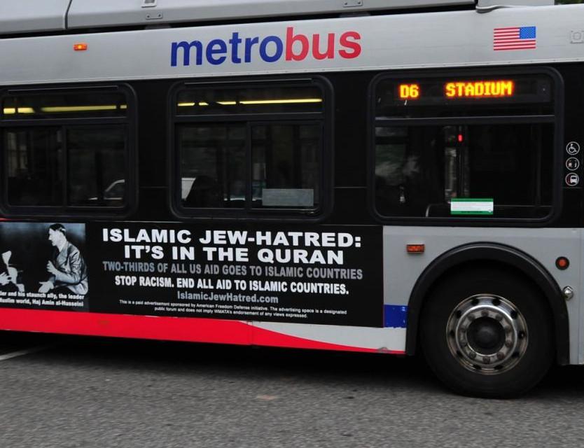 В общественном транспорте снова появилась антиисламская реклама