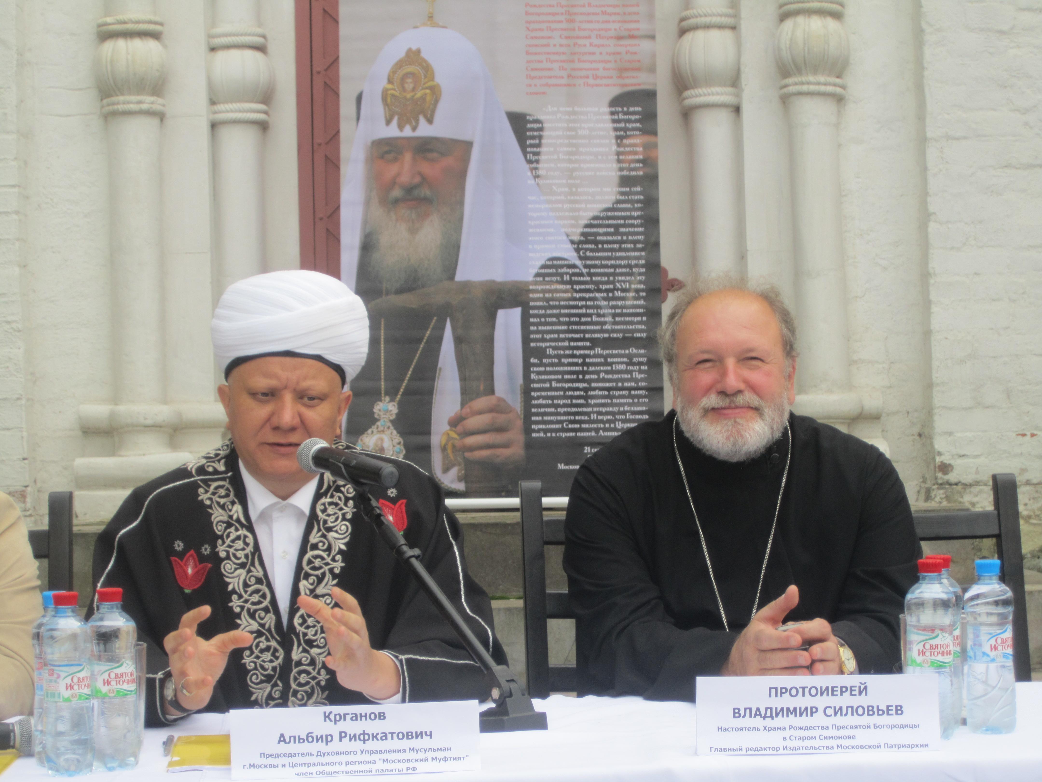 Муфтий Альбир Крганов и протоиерей Владимир Силовьев