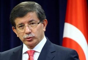 Оглашены планы нового правительства Турции