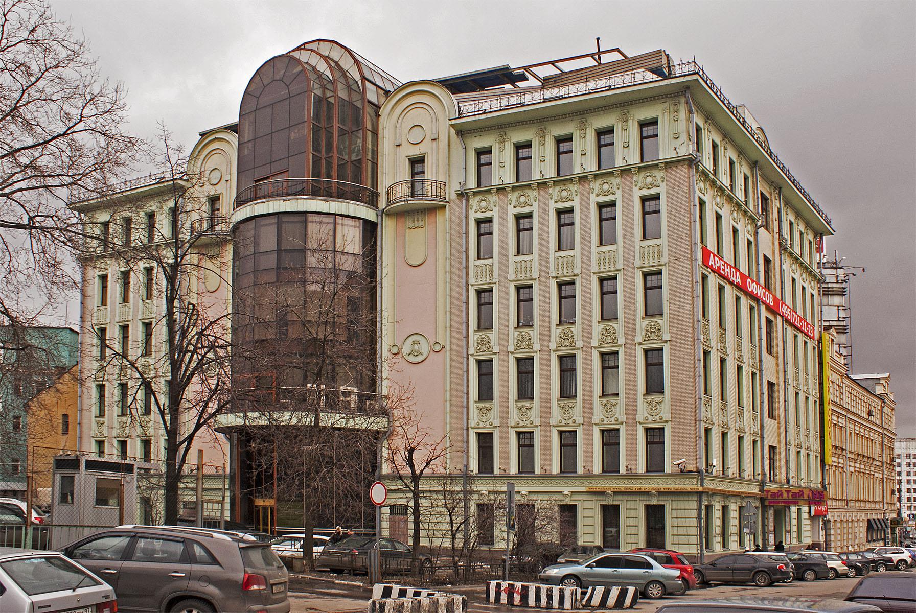 Особняк на Поварской ул, 10/1 (Фото: Photo-moskva.ru)