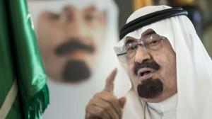 Саудовский король пригласил 1400 гостей совершить хадж