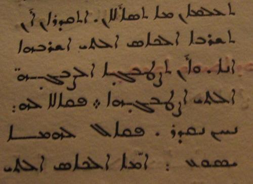 О чем говорят послания пророка Мухаммада государственным деятелям