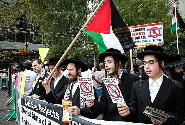 Иудеи протестуют против выступления Нетаньяху у штаб-квартиры в  Нью-Йорке