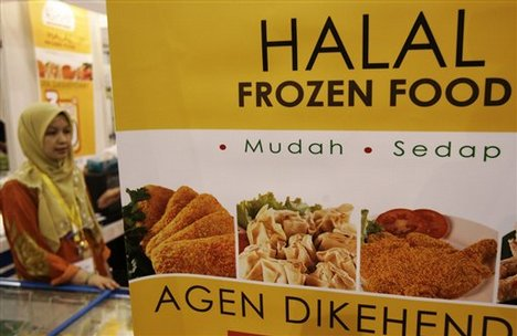Малайзийские производители отказались от участия в казанской выставке