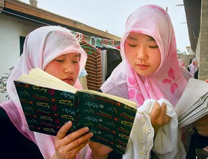 Саудийцы обучат китайских мусульман арабскому языку