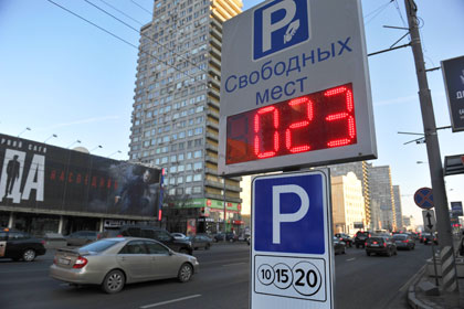 Москвичей ждет расширение платной парковки и плата за въезд в районы