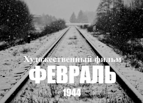 В Казани прониклись трагедией чеченского народа