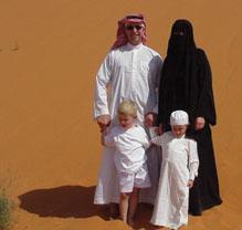 Саудия: муфтий предостерег от использования соцсетей для оскорбления членов семей