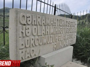 В посольстве Турции отметили 96-летие освобождения Баку Кавказской исламской армией