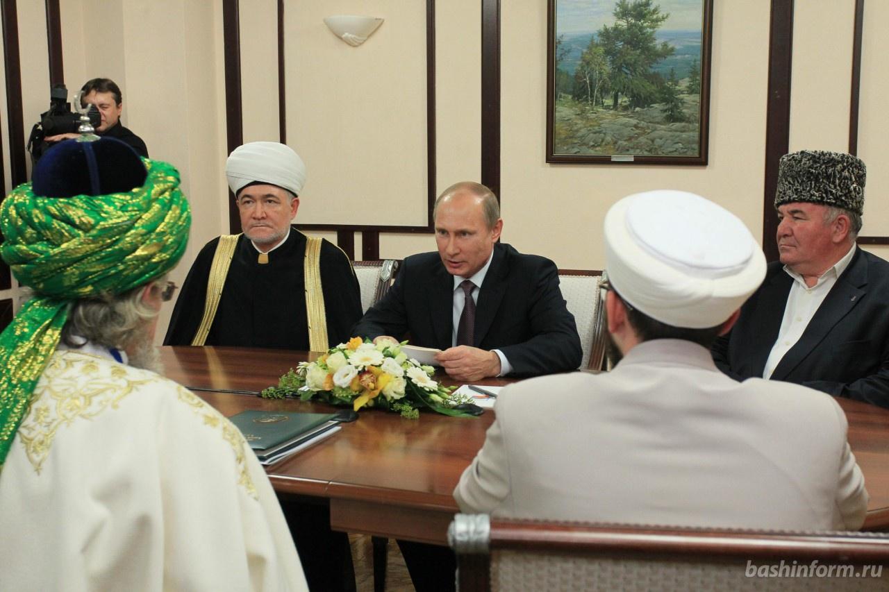 Владимир Путин на встрече с главами духовных управлений мусульман. Фото: