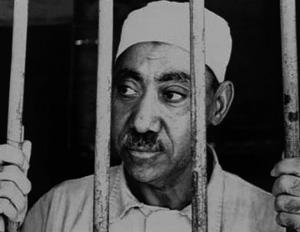 Сайид Кутб на суде