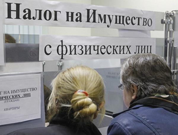 Столичные власти готовят москвичам неприятный сюрприз