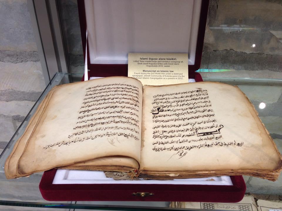 В Эстонии проходит выставка по истории ислама в стране