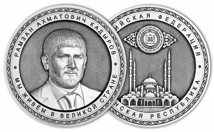 Дизайн-макет памятной монеты