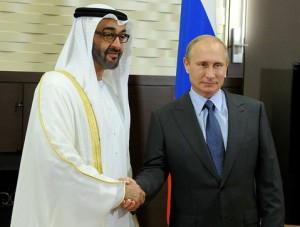 """""""Россию и ОАЭ связывают привилегированные отношения"""""""
