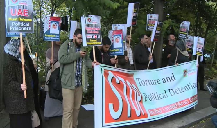 Демонстранты у посольства ОАЭ в Лондоне