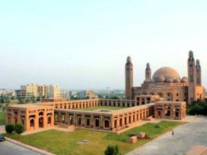 Торжественно открылась седьмая по величине в мире мечеть