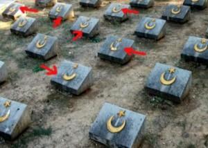 Вандалы атаковали мемориал турецким воинам в Севастополе