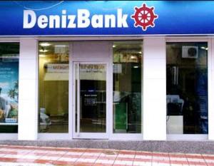 США вывели из-под санкций турецкую «дочку» Сбербанка