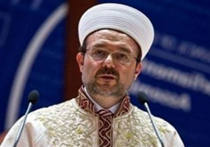 Турция создает аналог Аль-Азхара