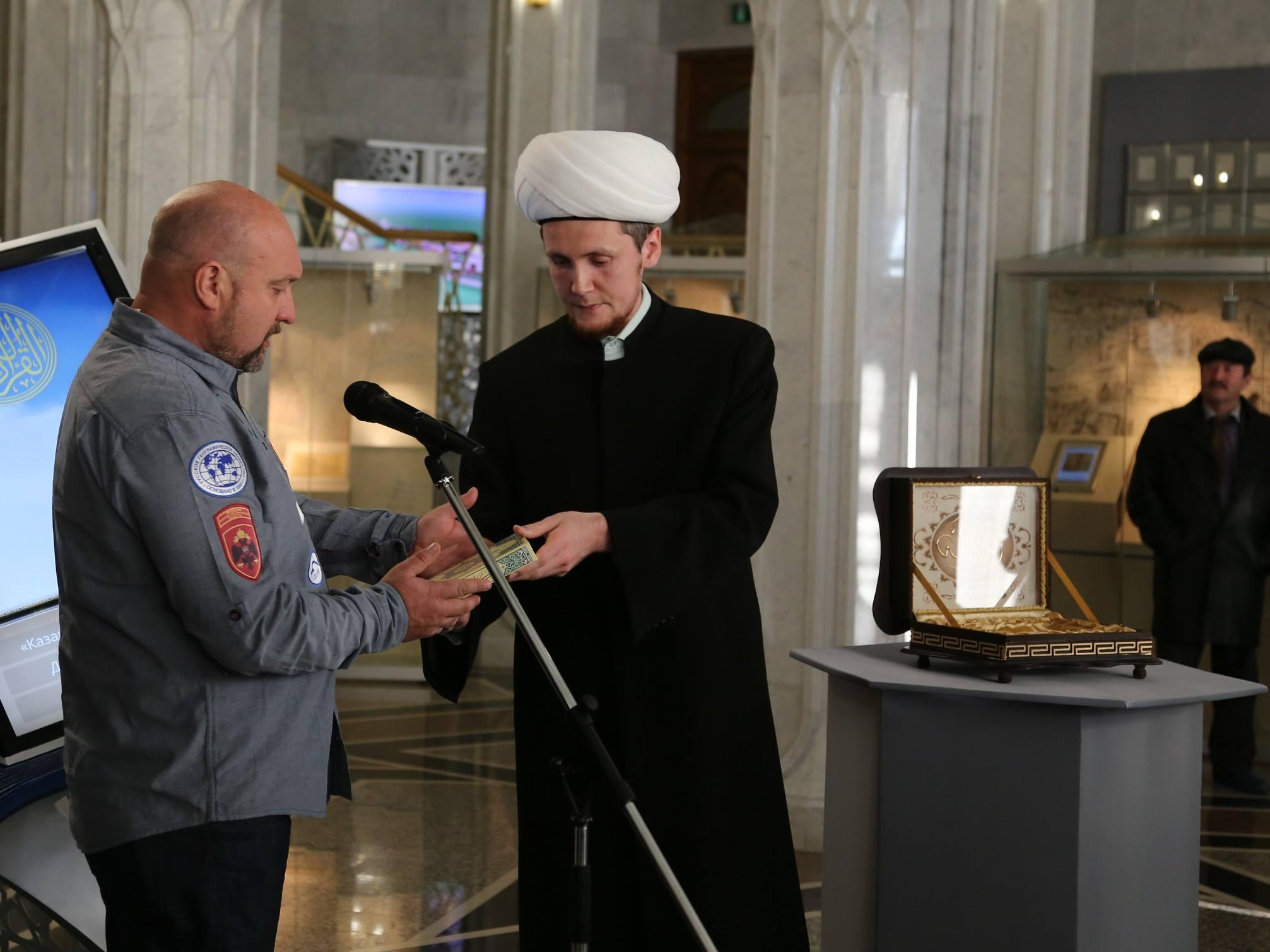 В Антарктиду из Татарстана доставят Коран