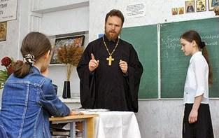 Власти Москвы отдали общеобразовательные школы в пользование РПЦ