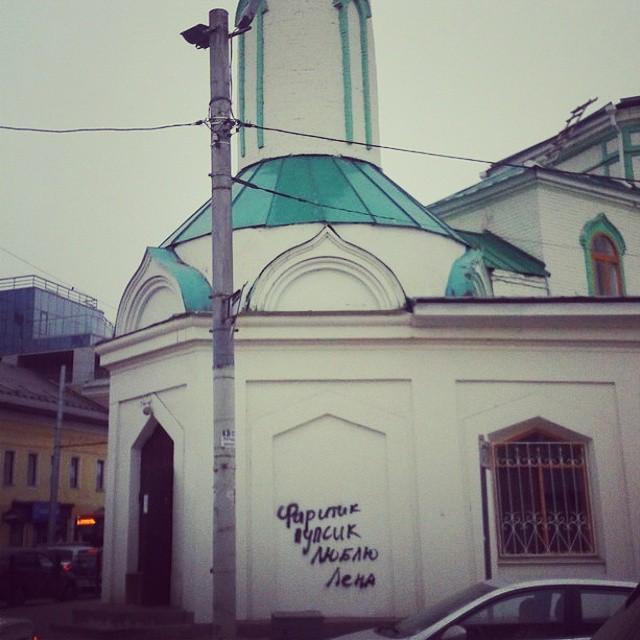 Мечеть Казани подверглась акту любовного вандализма