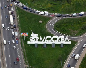 Въезд на МКАД и ТТК обойдется в 200 руб. – СМИ