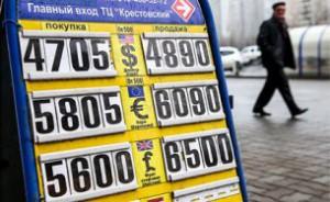 Россияне стремительно теряют сбережения из-за обесценивания рубля